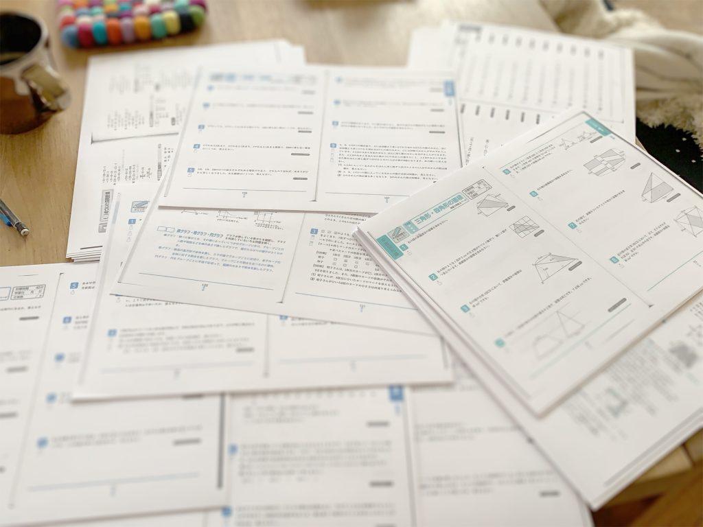 年末年始で終わらせるようにと出された算数の課題