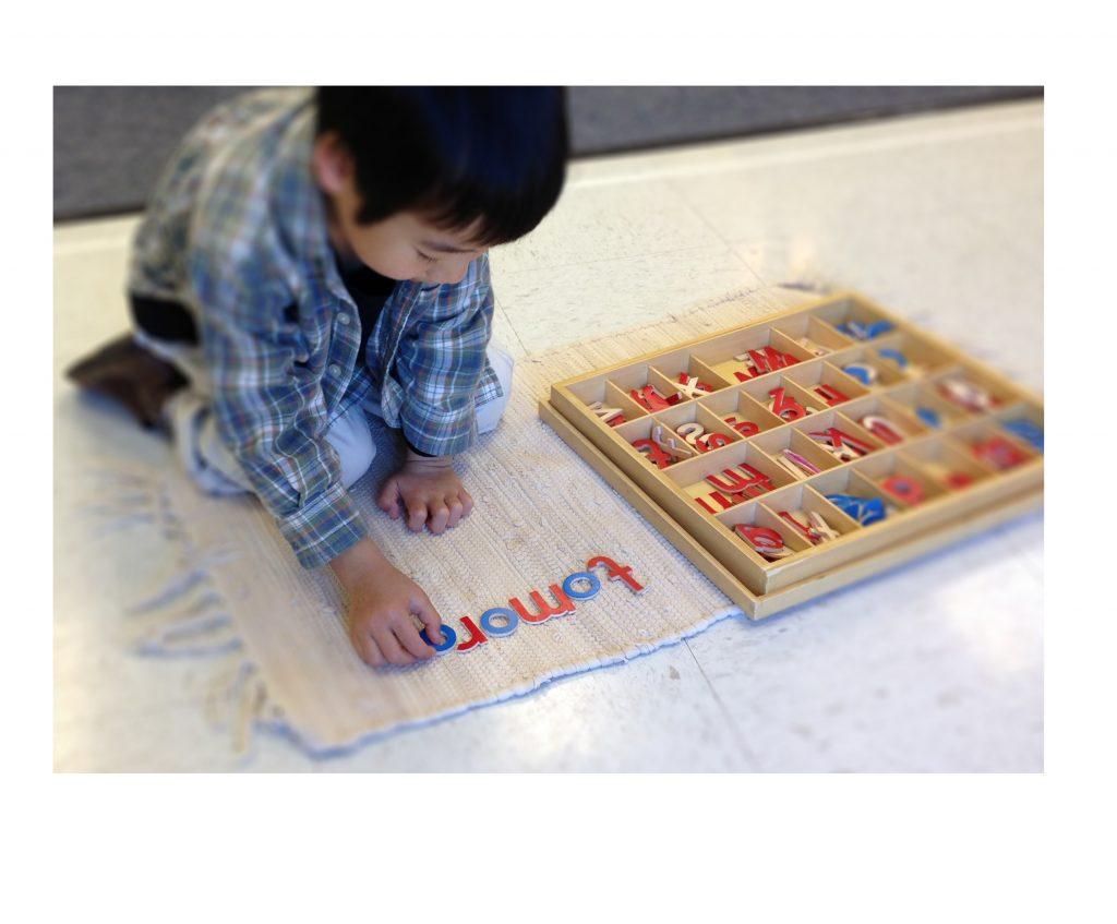 モンテッソーリのアルファベットのおもちゃ