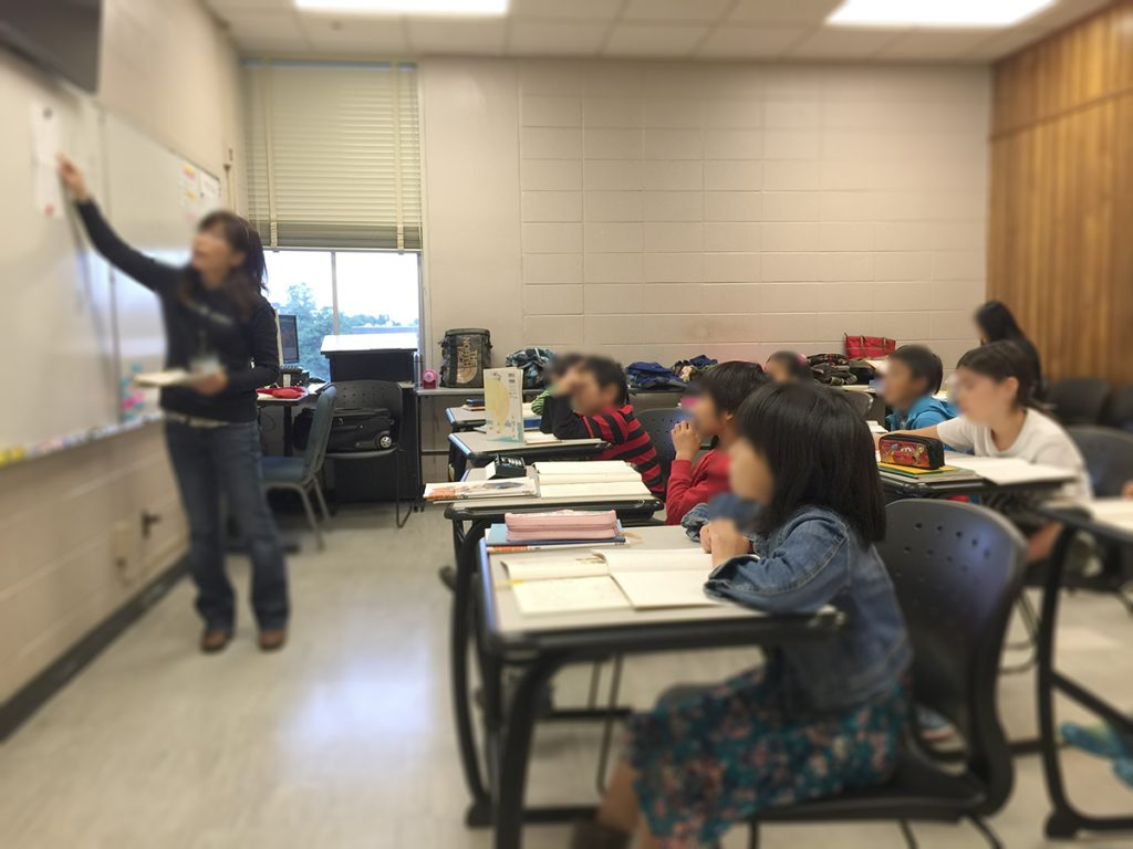日本語補習校の授業風景